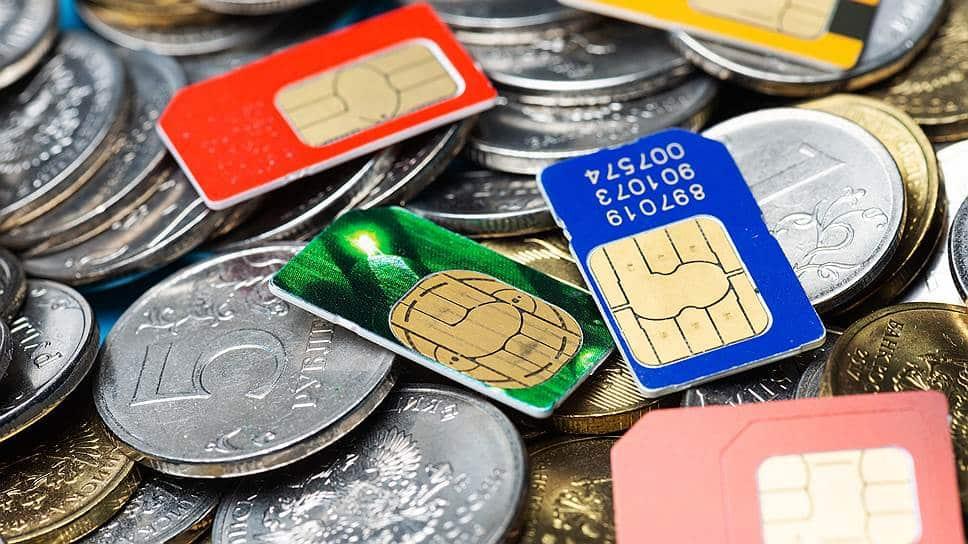 тарифы украинских операторов мобильной связи  в 2021 году