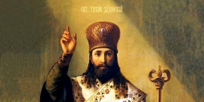 Какой церковный праздник сегодня 26 августа 2020 чтят православные: Тихон Страстной отмечают 26.08.2020
