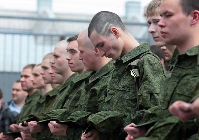 Отмена призыва в армию в России 2020