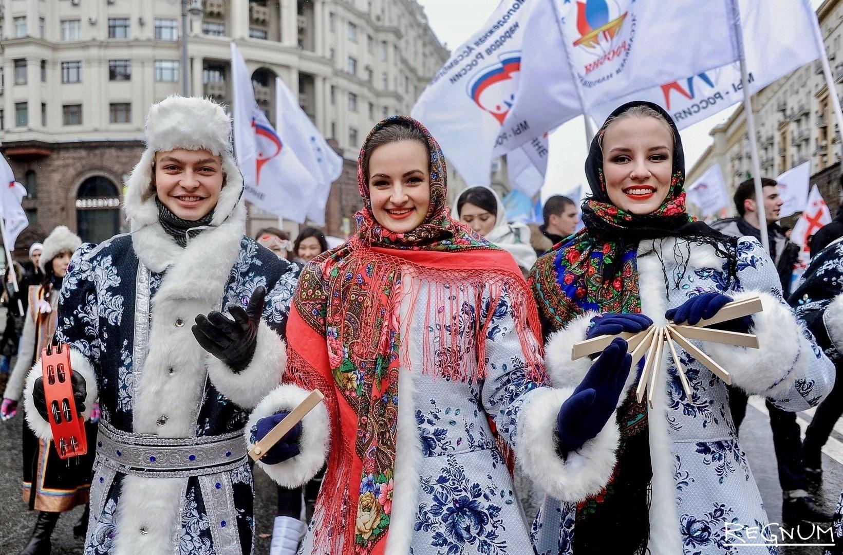 Праздник в россии