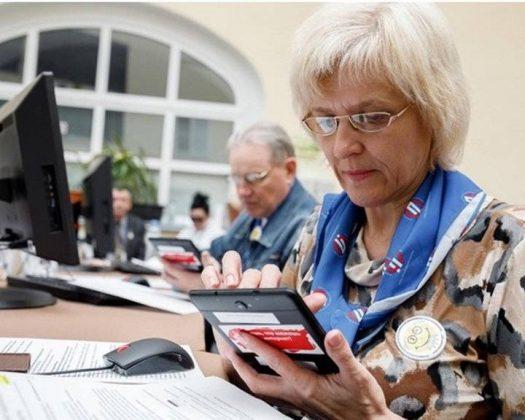 Предпенсионный возраст налоги на имущество выход на пенсию как рассчитать баллы