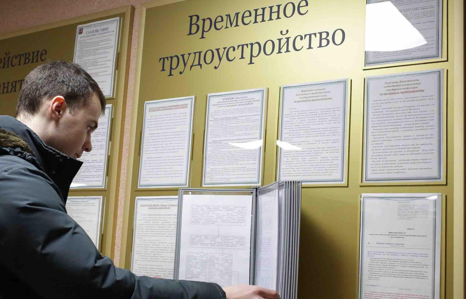 Предпенсионный возраст биржа труда пособие минимальный пенсия москве