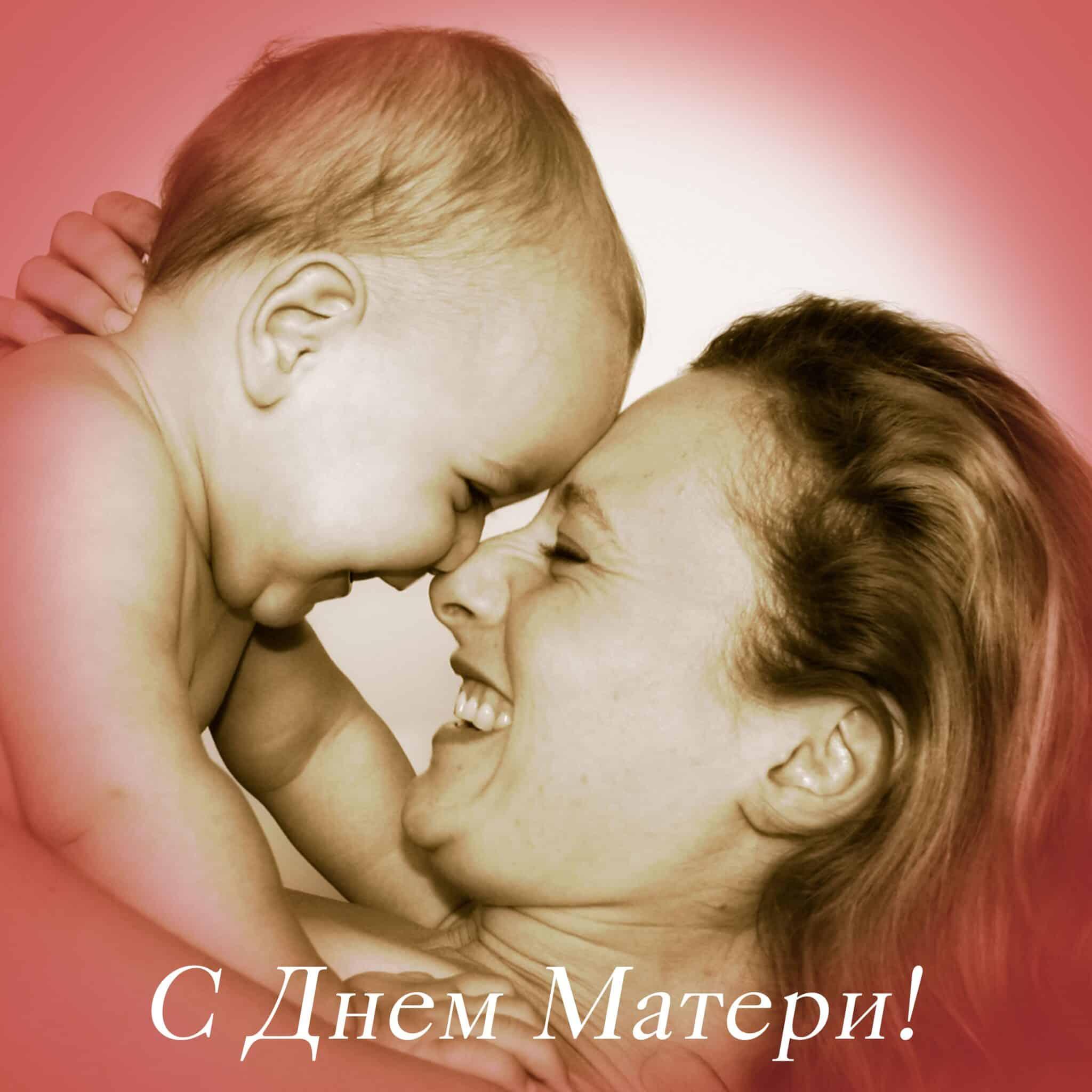 Фото и картинки на день матери