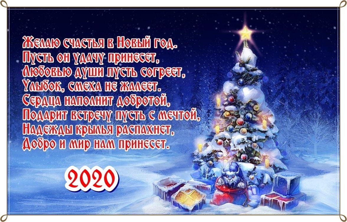 новый год в прозе статусы наших бригадах