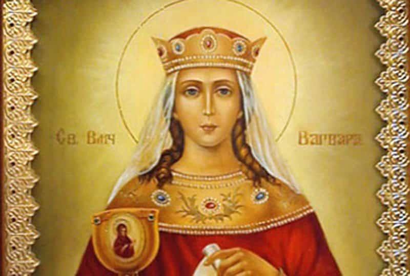 Какой церковный праздник сегодня 17 декабря 2020 чтят православные: Варварин день отмечают 17.12.2020