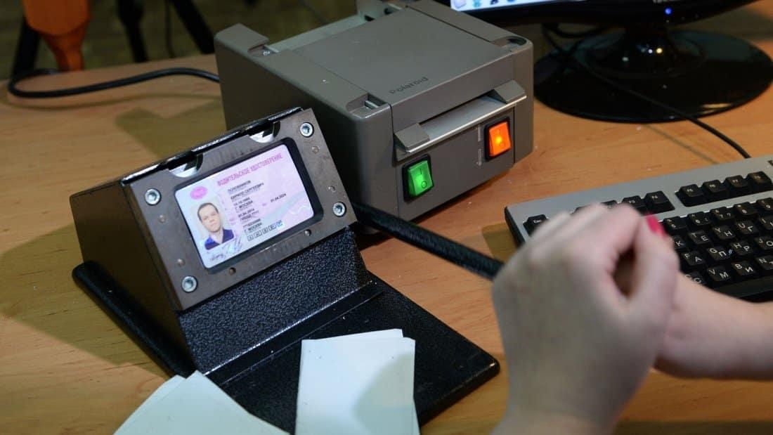 электронные права фото водителя положение дел