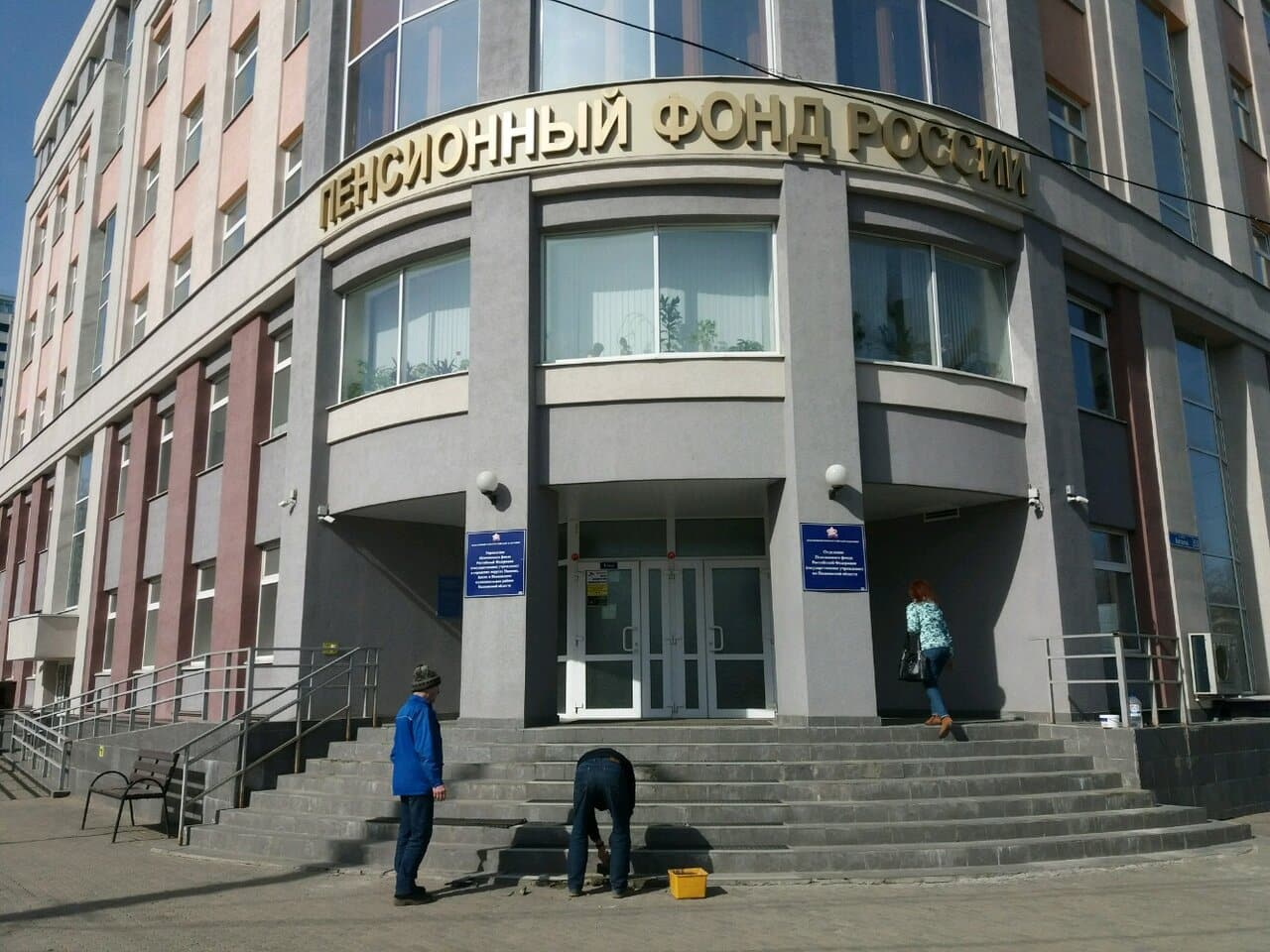 Путин внес определенность в вопрос пенсионных накоплений