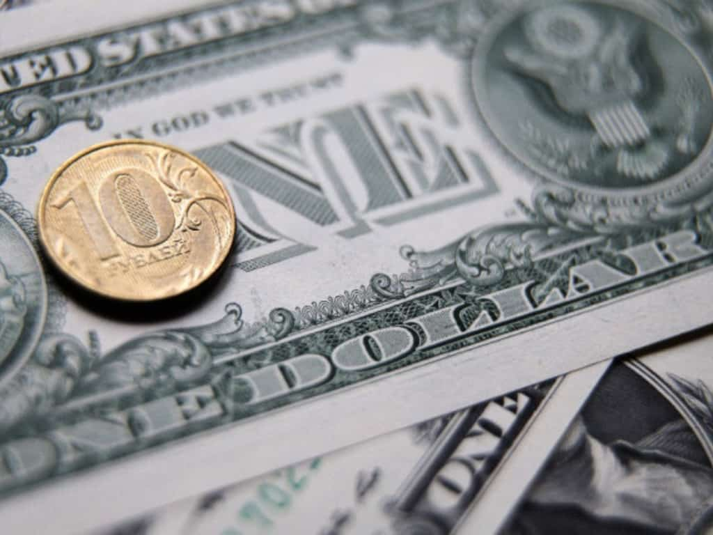 Курс доллара на неделю с 27 по 31 января 2020: прогноз, таблица по дням