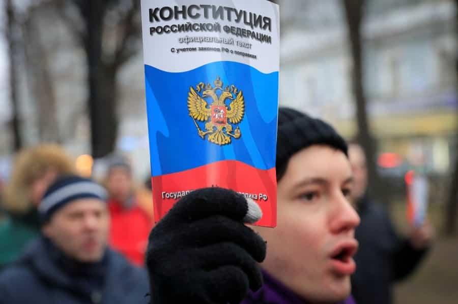Опубликованы путинские поправки в Конституцию