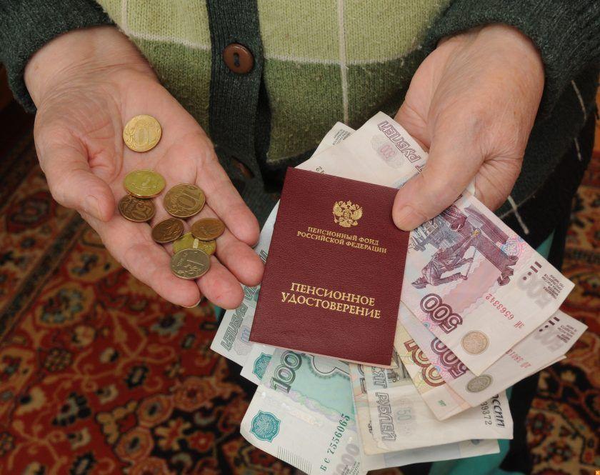 Социальные пособия и выплаты, которые будут повышены в феврале 2020 года