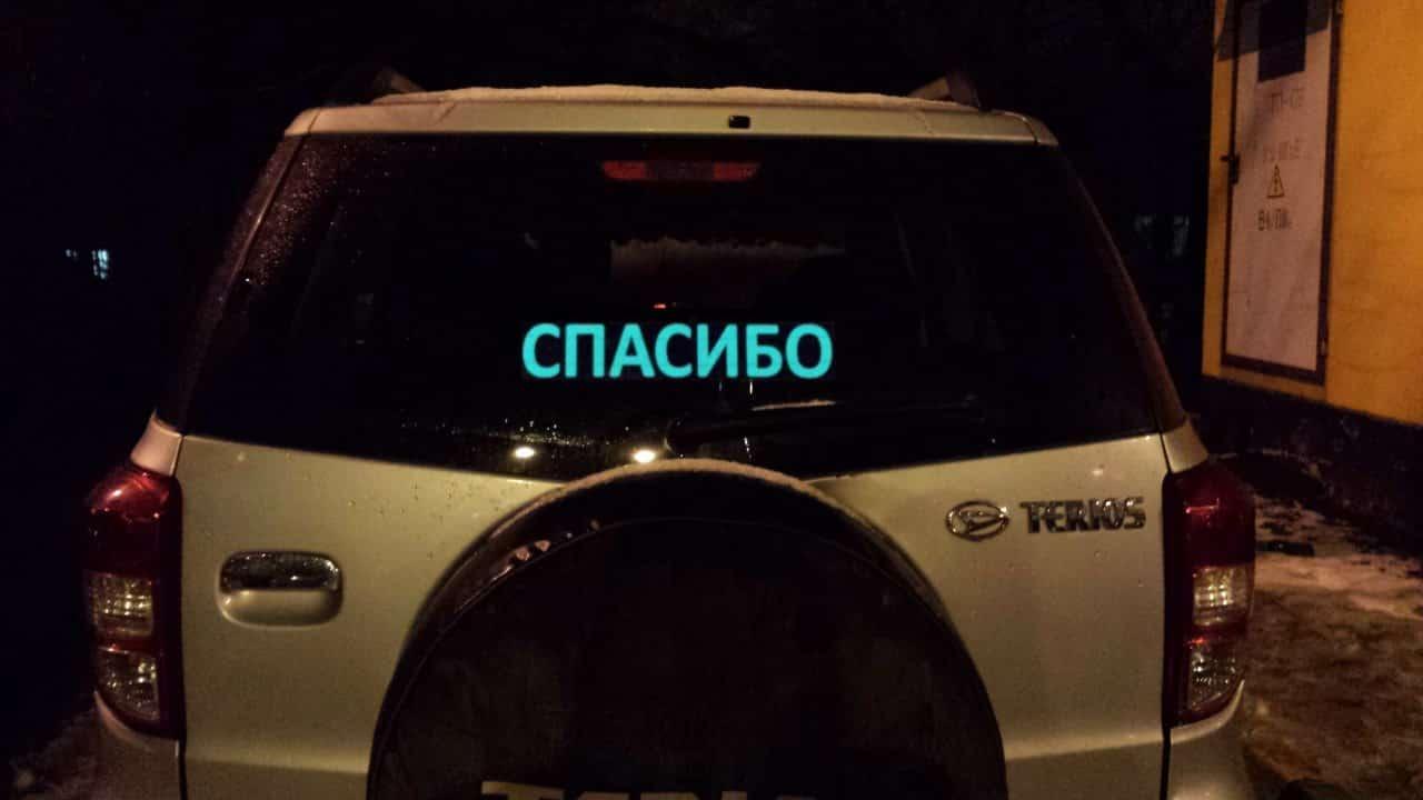 Штраф за «спасибо» «аварийкой»: введут в России или нет