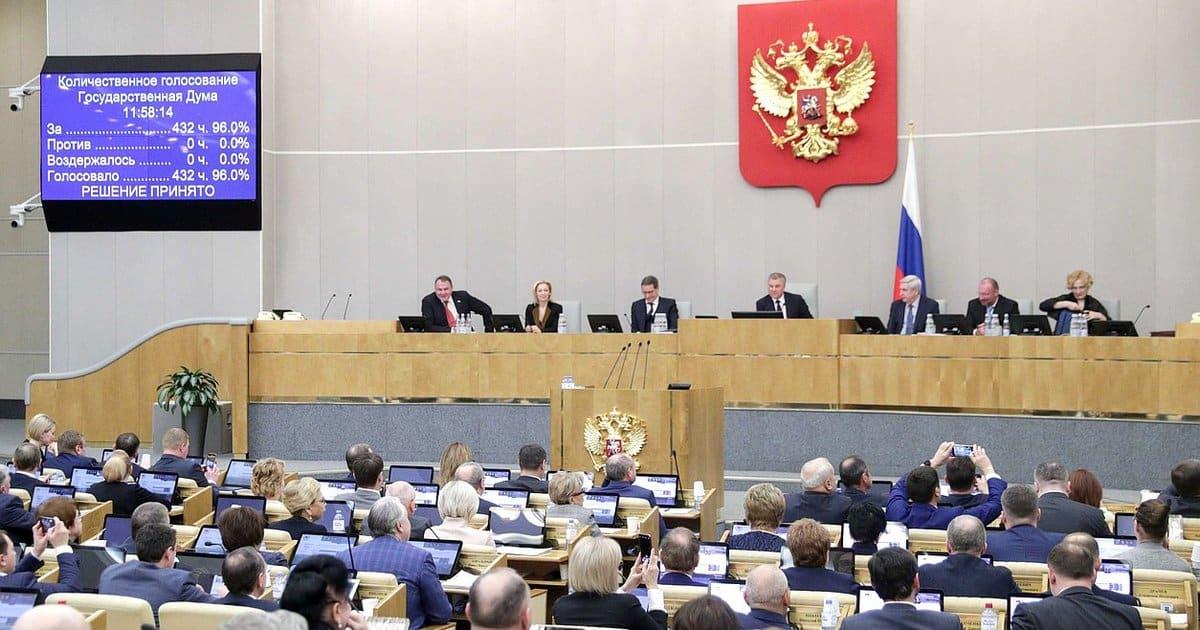 Конституционная реформа 2020: поправки будут внесены в главный закон по предложению Владимира Путина