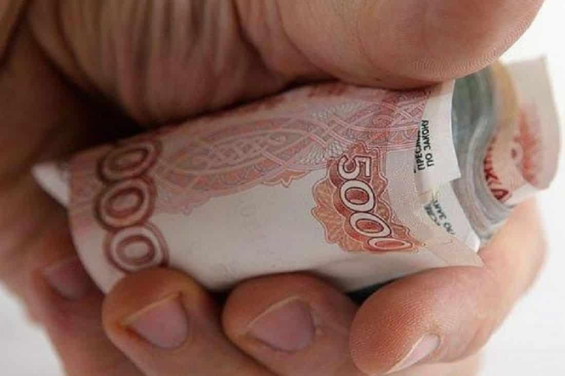 Единовременное пособие в размере 5000 - получат ли его пенсионеры в 2020?
