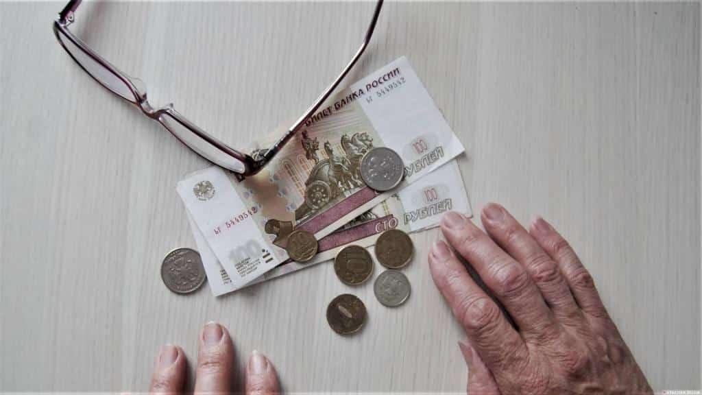 Повышение зарплаты бюджетникам в 2020 году: кому повысят и на сколько