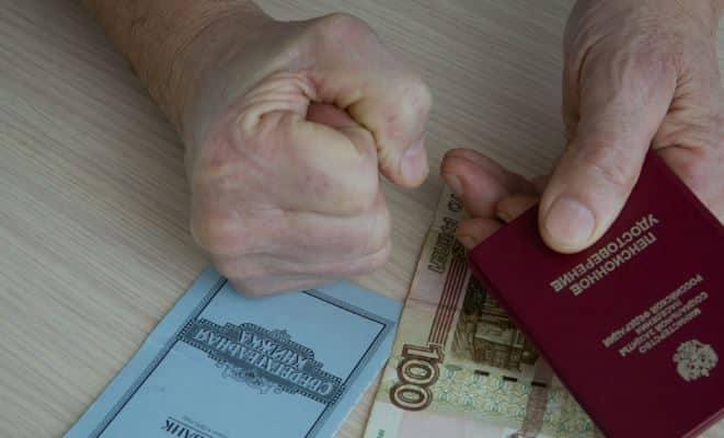 Пенсию могут повысить на 16500 рублей: мнение экспертов насчет работы НПФ