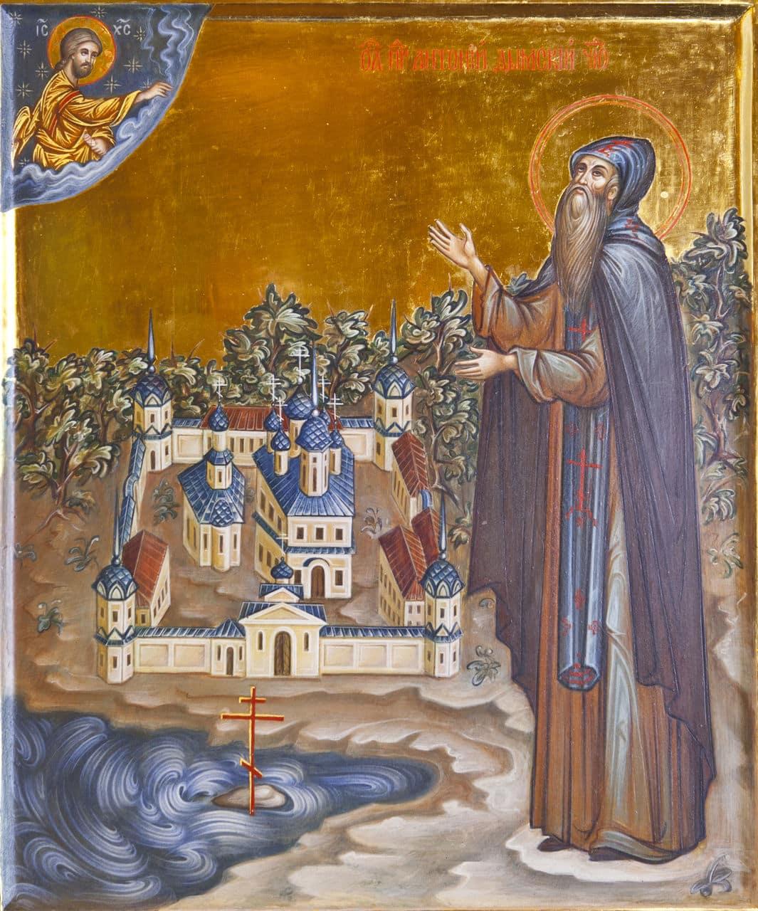 Какой церковный праздник сегодня 30 января 2021 чтят православные: Антон-Перезимник отмечают 30.01.2021
