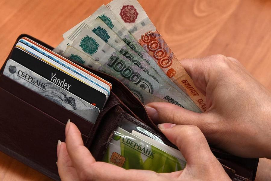Минимальная заработная плата в Москве и области с начала 2020 года