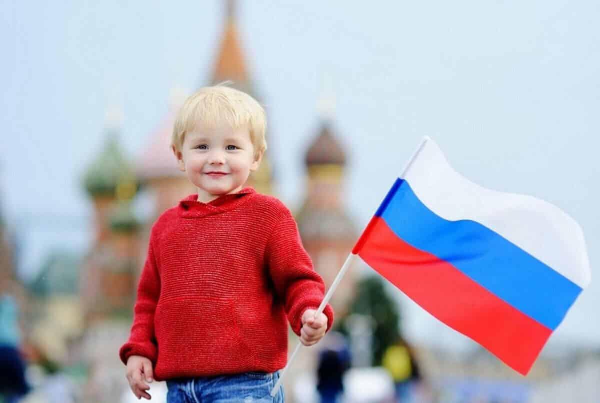 Россиян спросили про ожидания от2020года