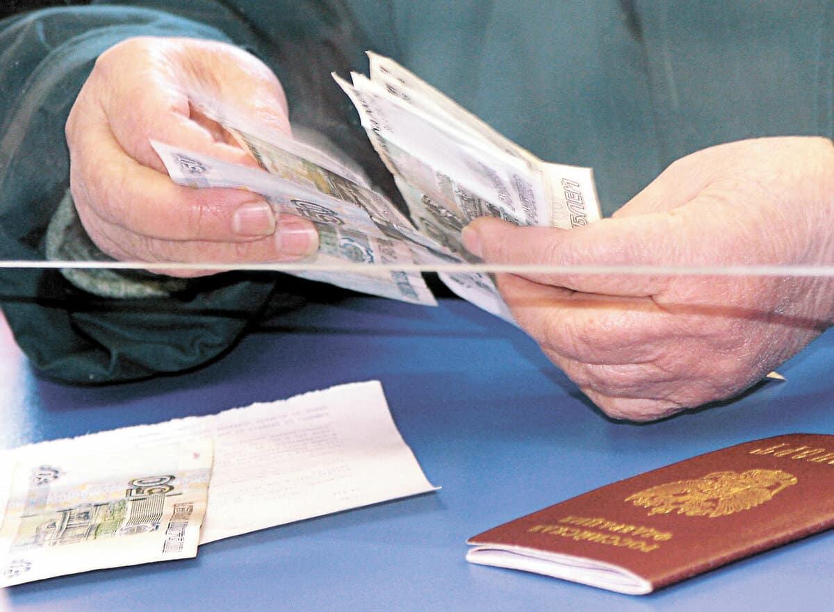 В Совете Федерации рассказали о возможных причинах, а также механизмах снижения пенсий