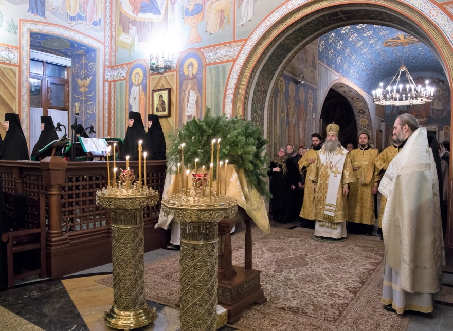 Какой церковный праздник сегодня 10 января 2021 чтят православные: День памяти 20000 мучеников отмечают 10.01.2021