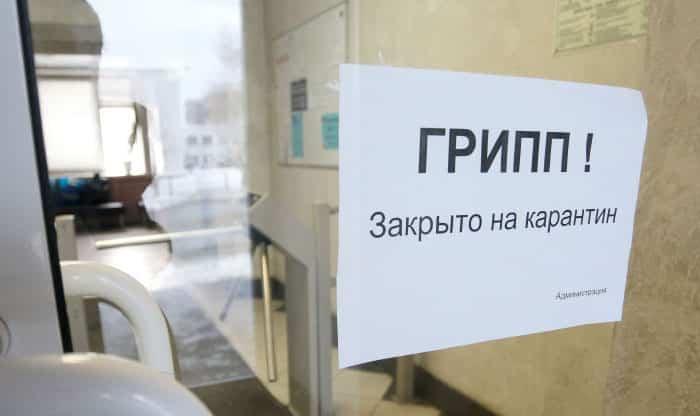 Карантин в Санкт-Петербурге 2020: будут ли закрывать школы