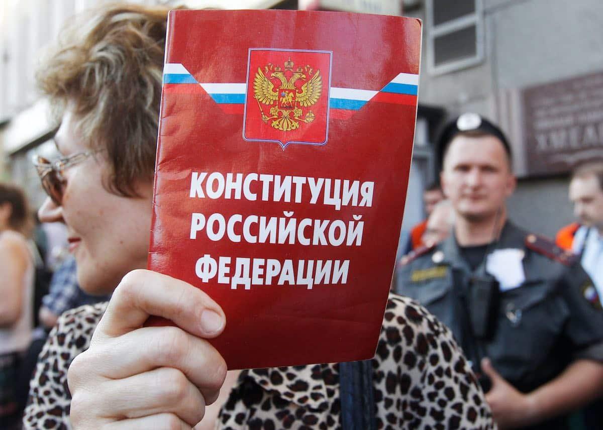 Поправки в Конституцию РФ: зачем необходимо менять главный документ страны