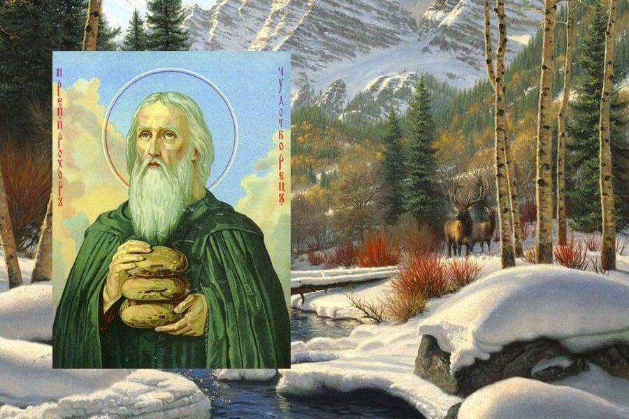 Какой церковный праздник сегодня 23 февраля 2021 чтят православные: Прохор Весновей отмечают 23.02.2021