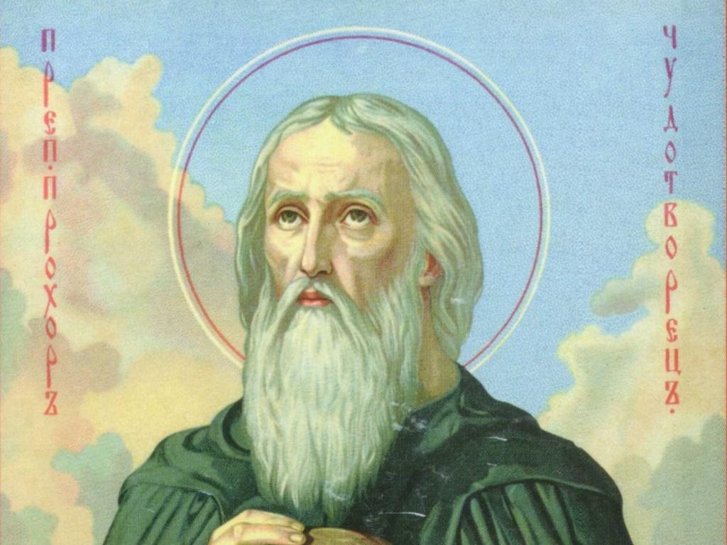 Какой церковный праздник сегодня 22 февраля 2020 чтят православные: Прохор Весновей отмечают 22.02.2020