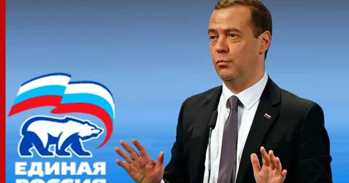 Слухи о том что в Единой России готовятся сменить лидера и название появились в сети