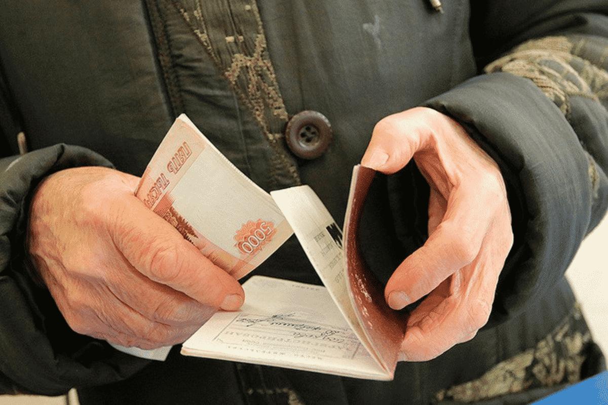 Россиянам рассказали, как можно получать пенсию в 35 тысяч рублей