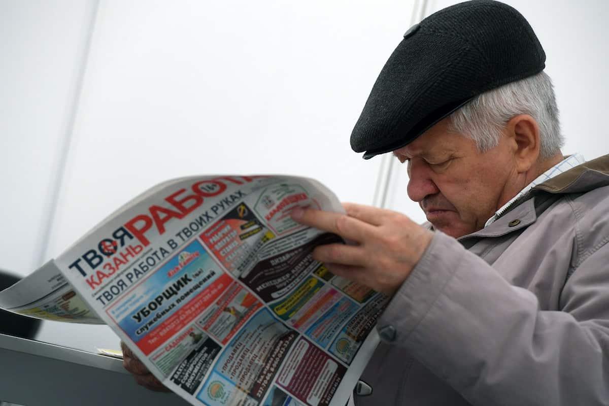 Индексация пенсии коснется не всех работающих пенсионеров