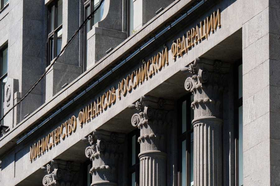 Возможный дефолт Хакасии: выводы комиссии Федерального казначейства