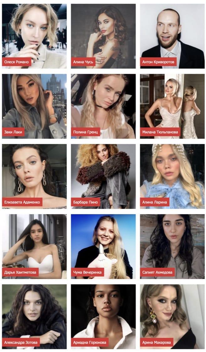 Шоу Холостяк на ТНТ: дата выхода в 2020 году, кто жених