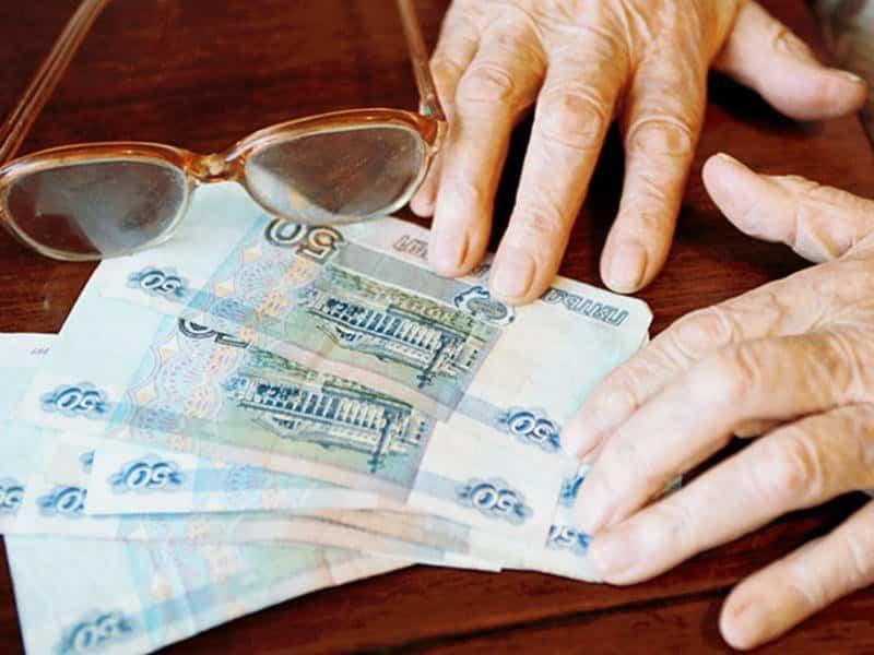 Тысячу рублей прибавят к выплатам одиноким пенсионерам Подмосковья