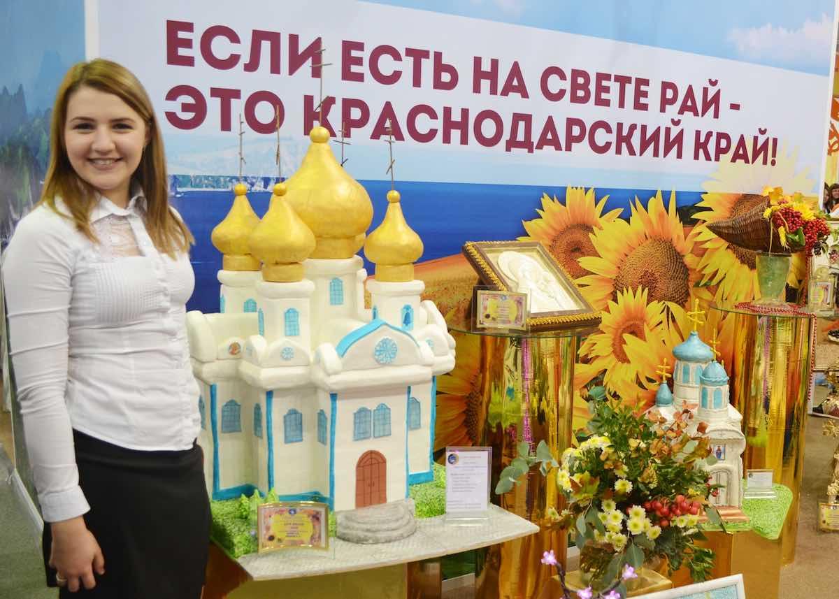 Опубликован рейтинг российских регионов по благополучию жизни