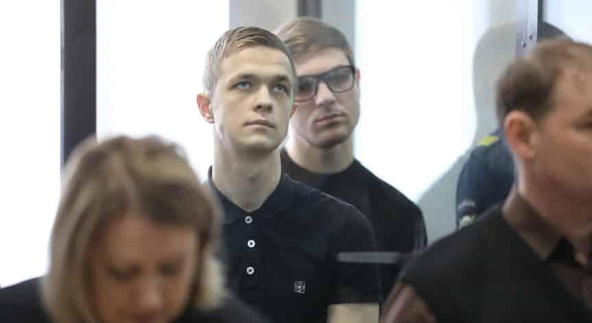 В Пензе членов организации «Сеть» приговорили к тюремным срокам