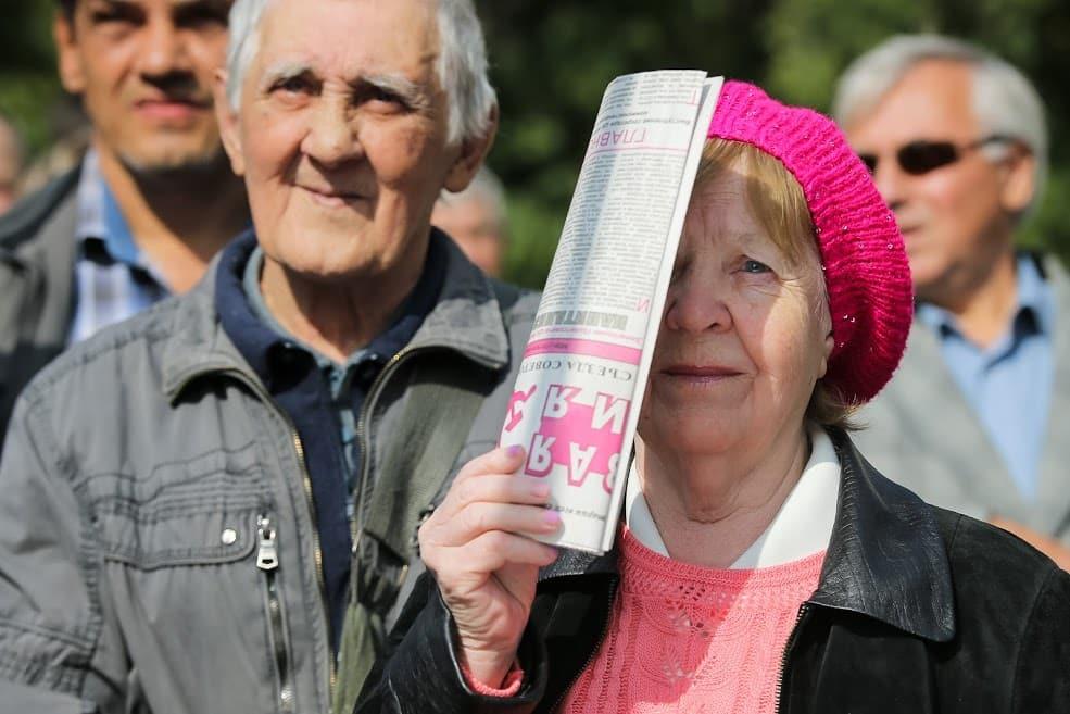 Четыре прибавки к пенсии: что ждет пожилых россиян в 2020 году
