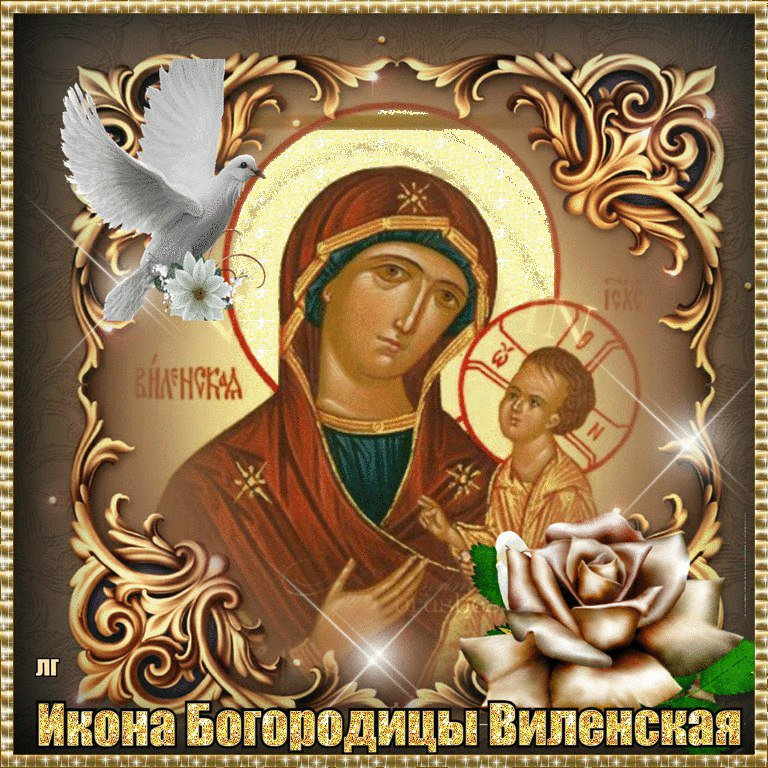Какой церковный праздник сегодня 28 февраля 2021 чтят православные: празднование в честь Виленской иконы Божией Матери отмечают 28.02.2021