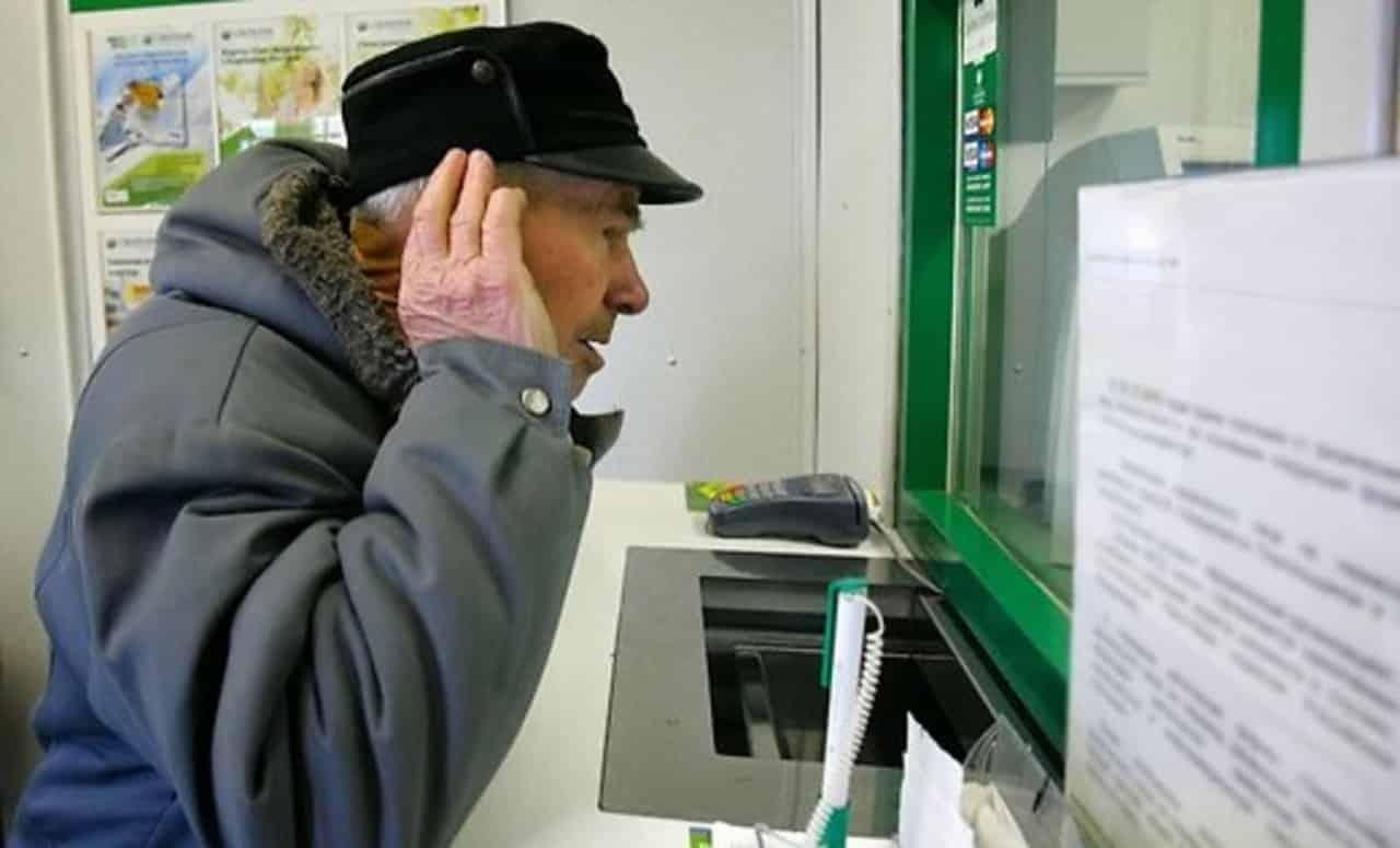 Воровство пенсий государством: накопительная пенсионная система обречена на провал