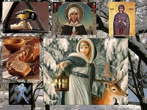 Какой церковный праздник сегодня 6 февраля 2021 чтят православные: Аксиньин день отмечают 6.02.2021