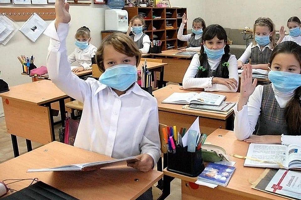 Карантин в школах России в 2020 году: в каких городах, когда детям в школу
