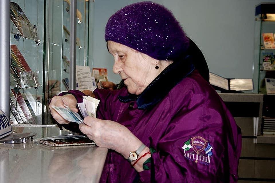 Новый вид пенсий для потерявших супруга может появиться в РФ