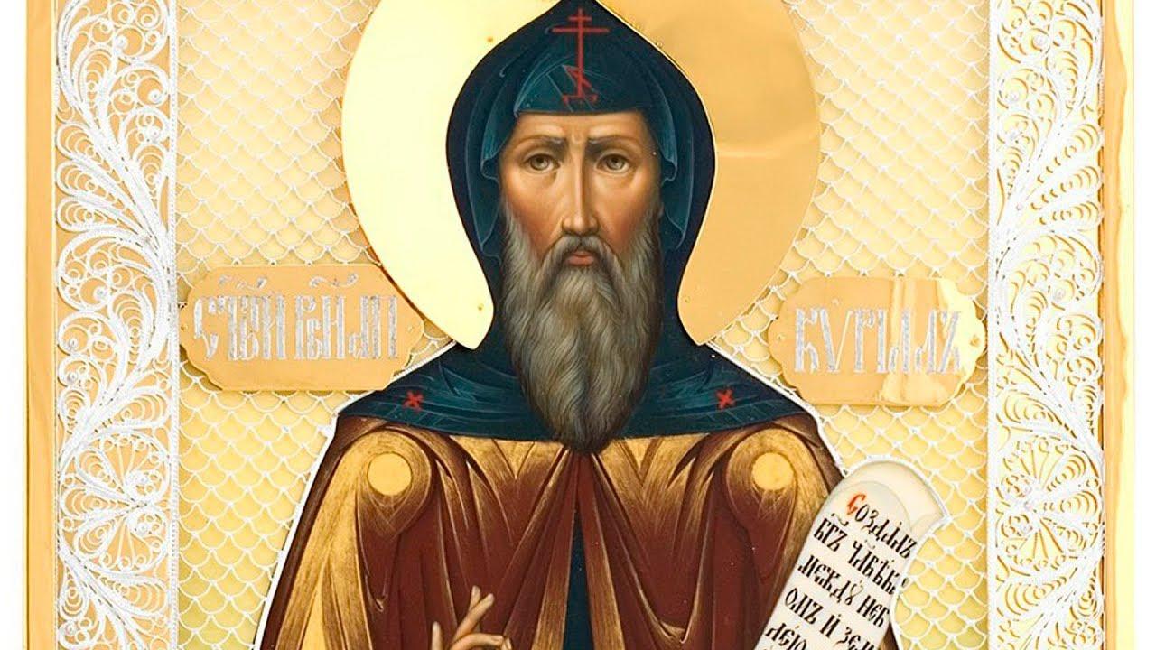 Какой церковный праздник сегодня 27 февраля 2020 чтят православные: Кирилл Весноуказчик отмечают 27.02.2020