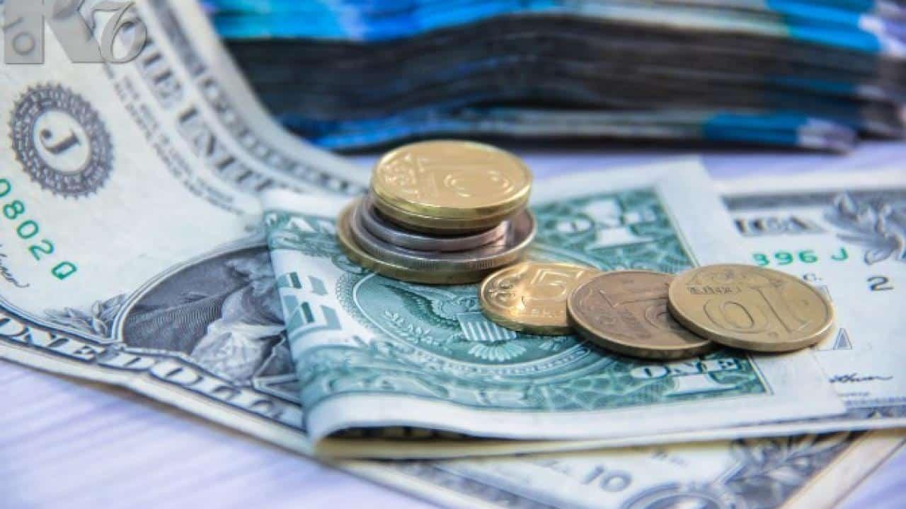 Курс доллара на неделю с 17 по 21 февраля 2020: таблица по дням
