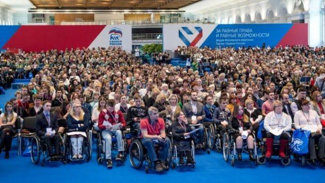 На какие льготы в 2020 году вправе рассчитывать граждане с 3 группой инвалидности