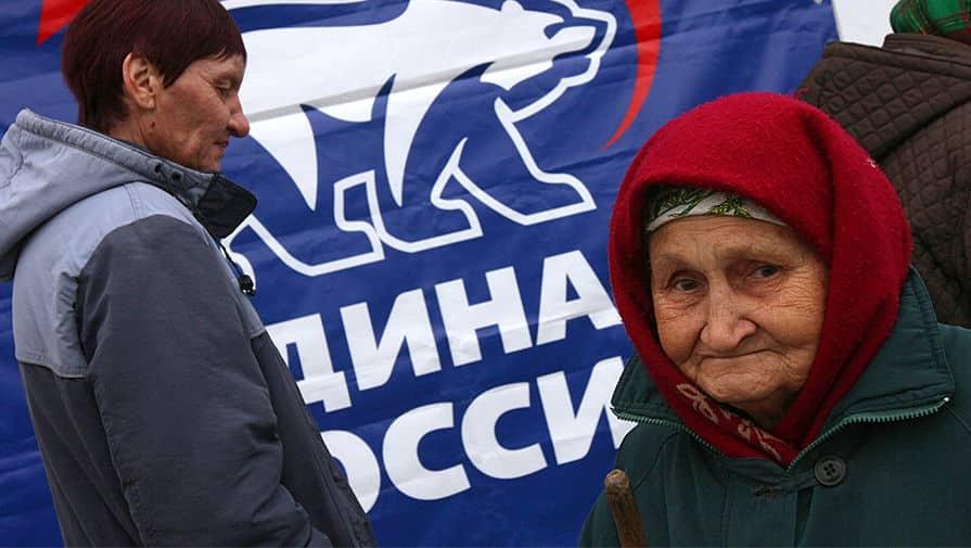 """Партии """"Единая Россия"""" предлагают честную борьбу"""