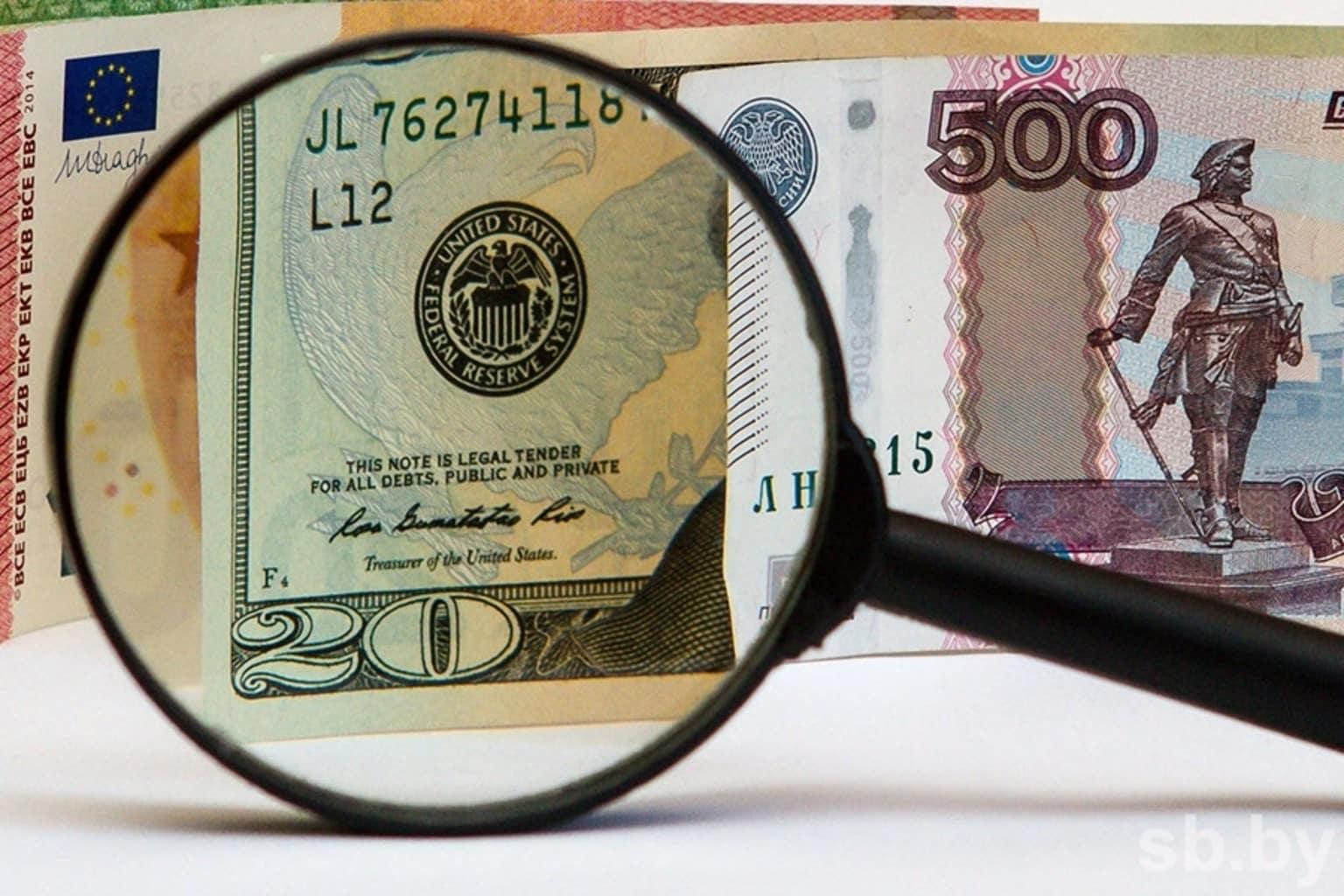 Курс доллара на неделю с 3 по 7 февраля 2020: таблица по дням