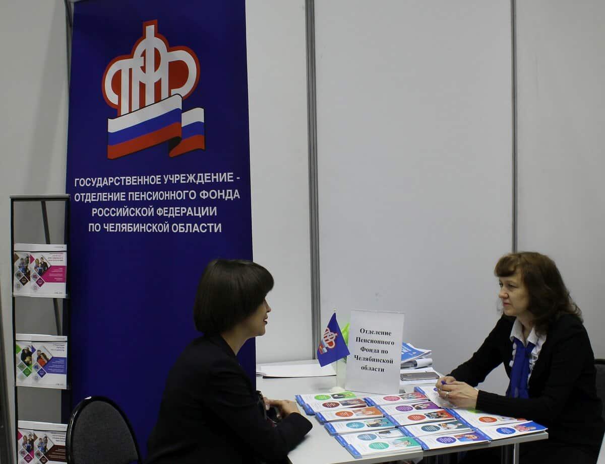 Пенсионерка из Челябинска отправила Путину свою надбавку