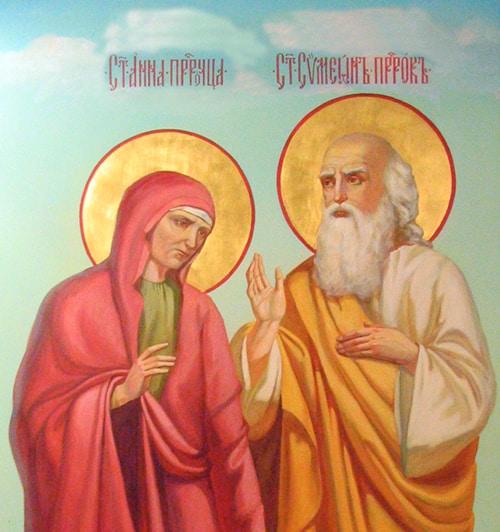 Какой церковный праздник сегодня 16 февраля 2020 чтят православные: Починки (Семен и Анна) отмечают 16.02.2020