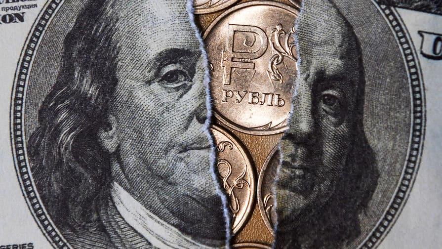 Прогноз курса доллара к рублю: чего ждать к концу февраля 2020